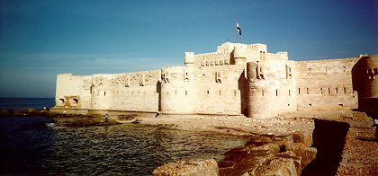 The Qaytbay Fort