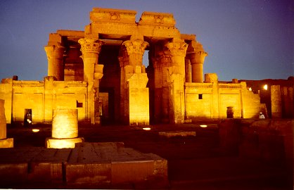 Facade of the Temple of Sobek and Haroeris