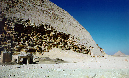 Sanctuary at the Bent Pyramid