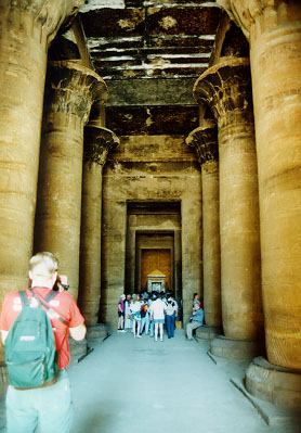 Second Hypostyle Hall