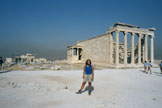 The Erechtheum from the SE