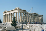 The Parthenon from the NE